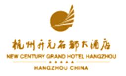 25、杭州開元名都大酒店