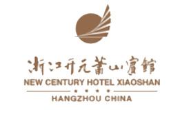22、浙江開元蕭山賓館