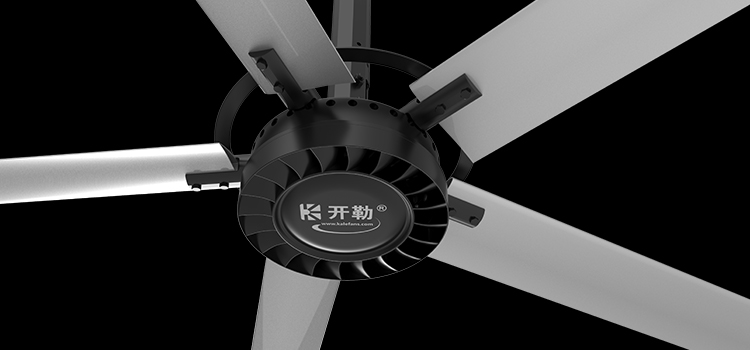 商业节能风扇引擎系列