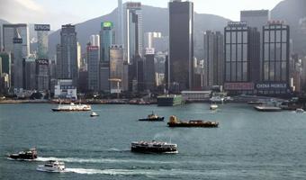 香港--1