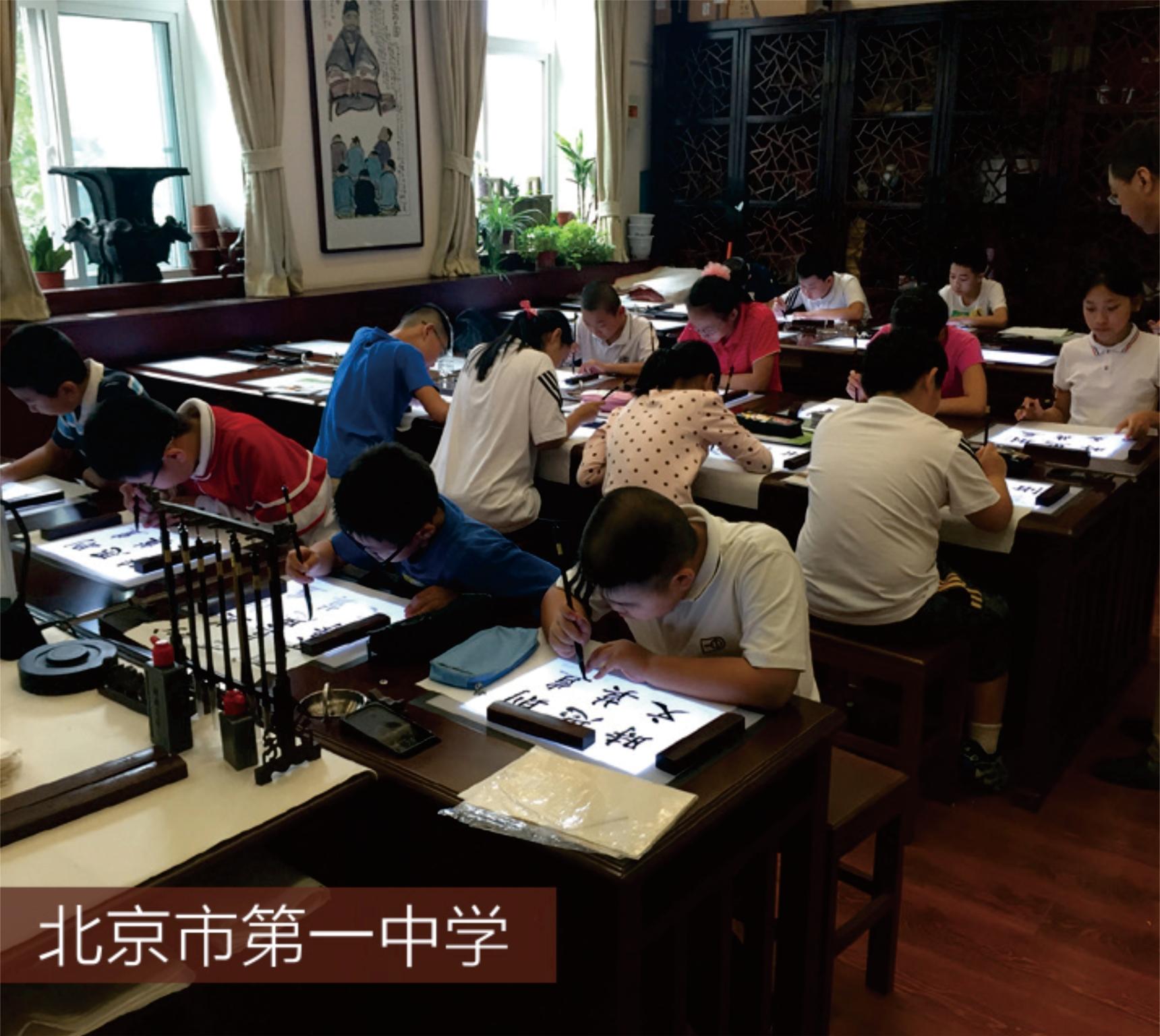北京第一中学_看图王