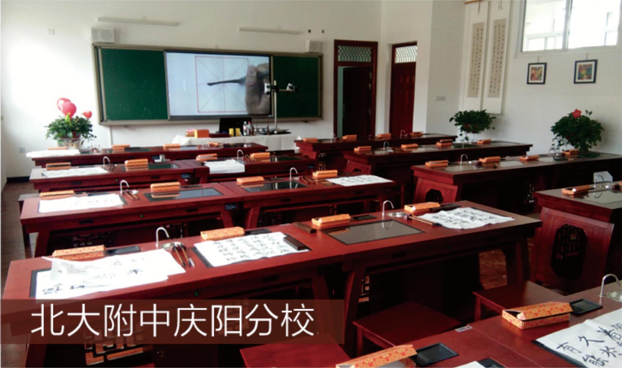书法案例2_看图王