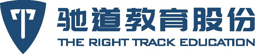 修改后的万博manbetx官网教育股份logo