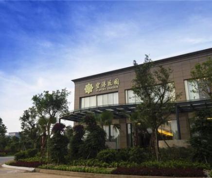 福州空港佰翔花園酒店