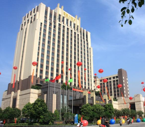 國惠大酒店