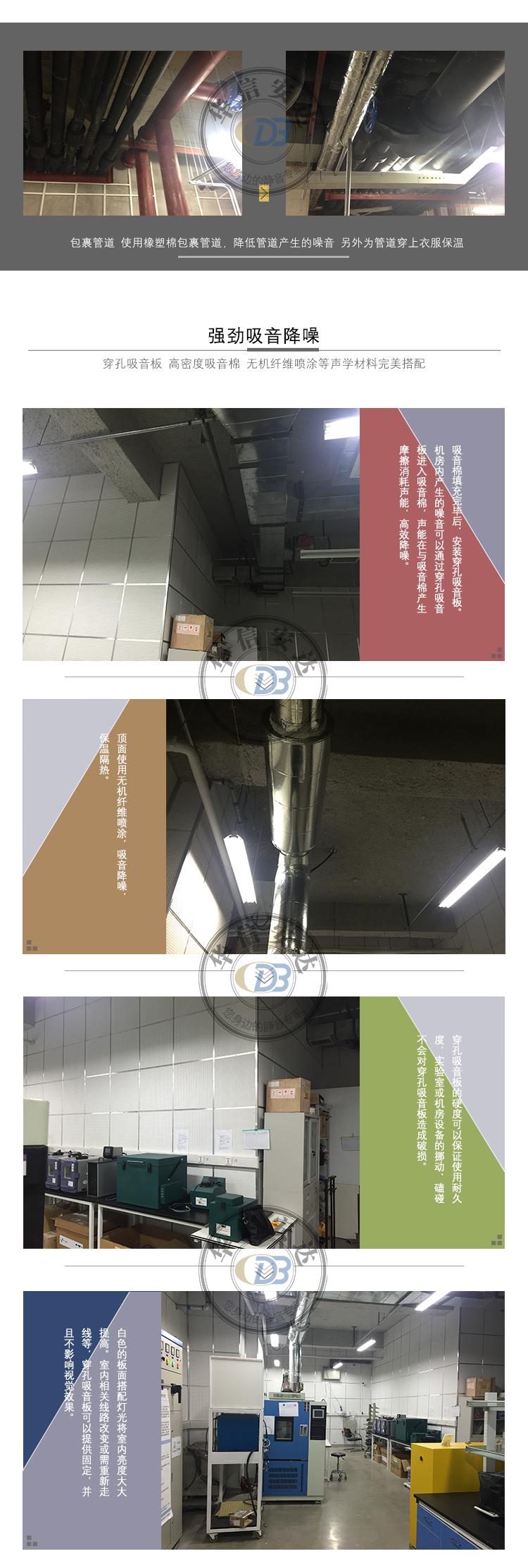 机房案例-清华大学实验室_02
