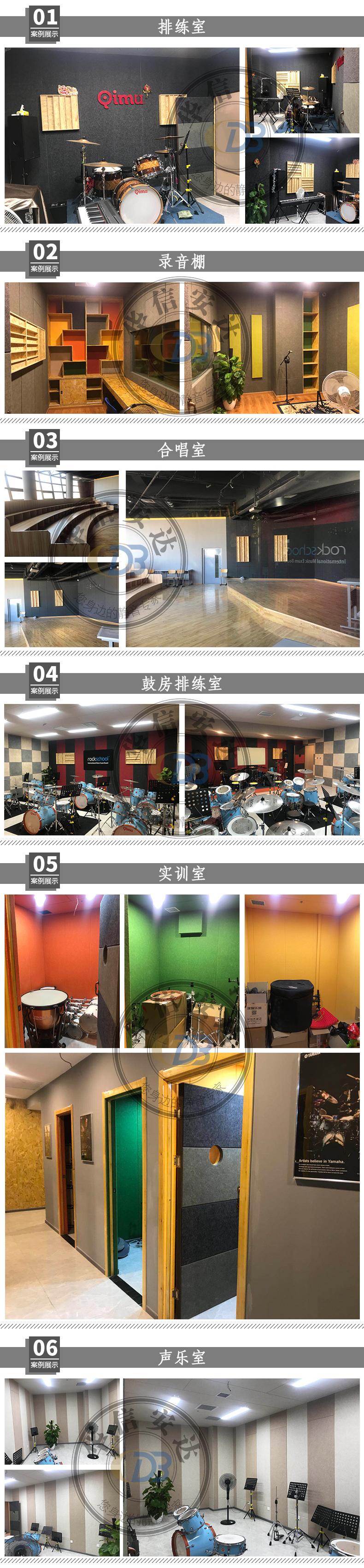 栖木文化艺术中心3_03
