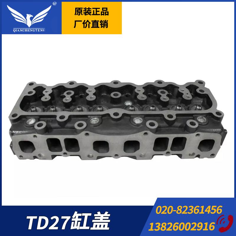 TD27缸蓋