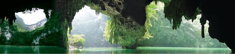 水游天坑——三门海景区