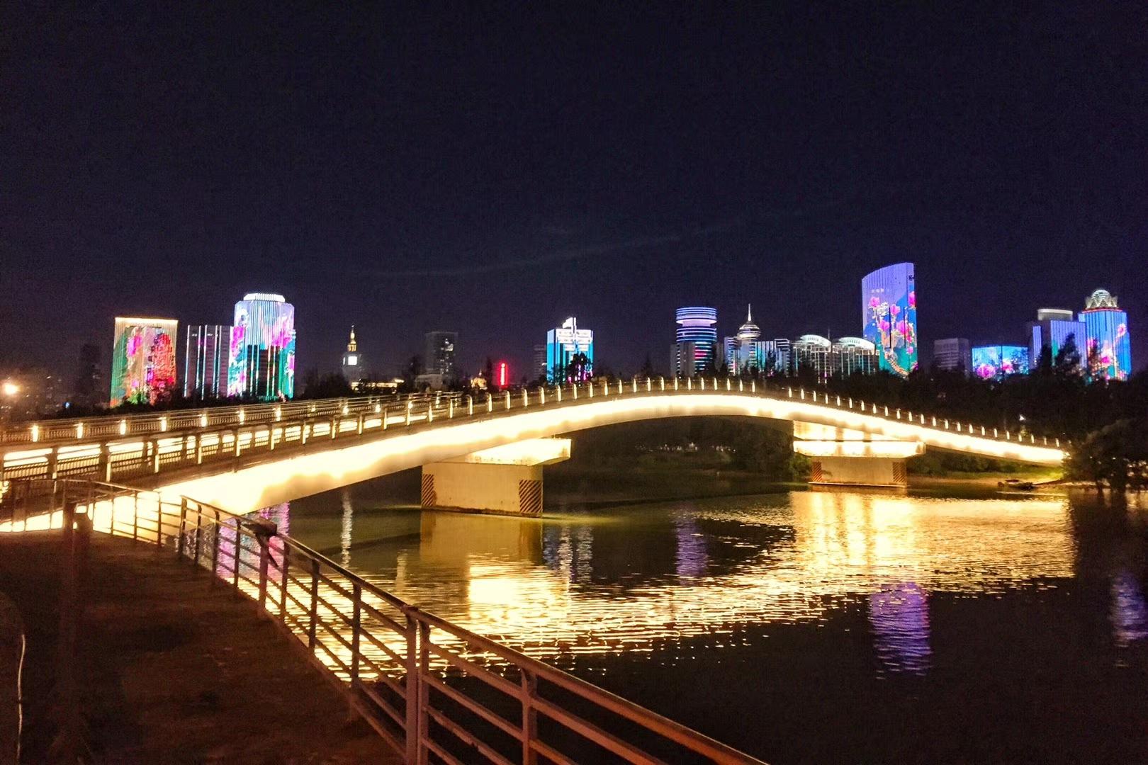 萬綠園-龍珠橋