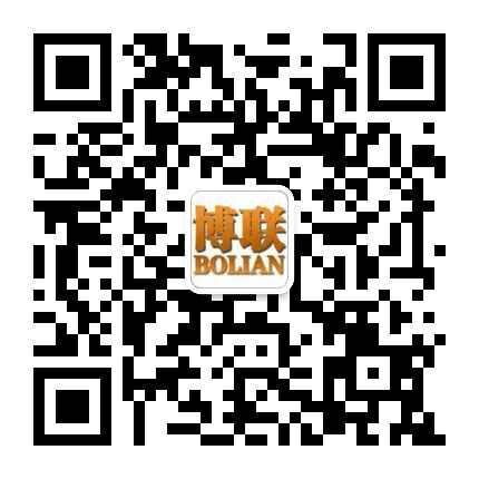 博聯微客服018號