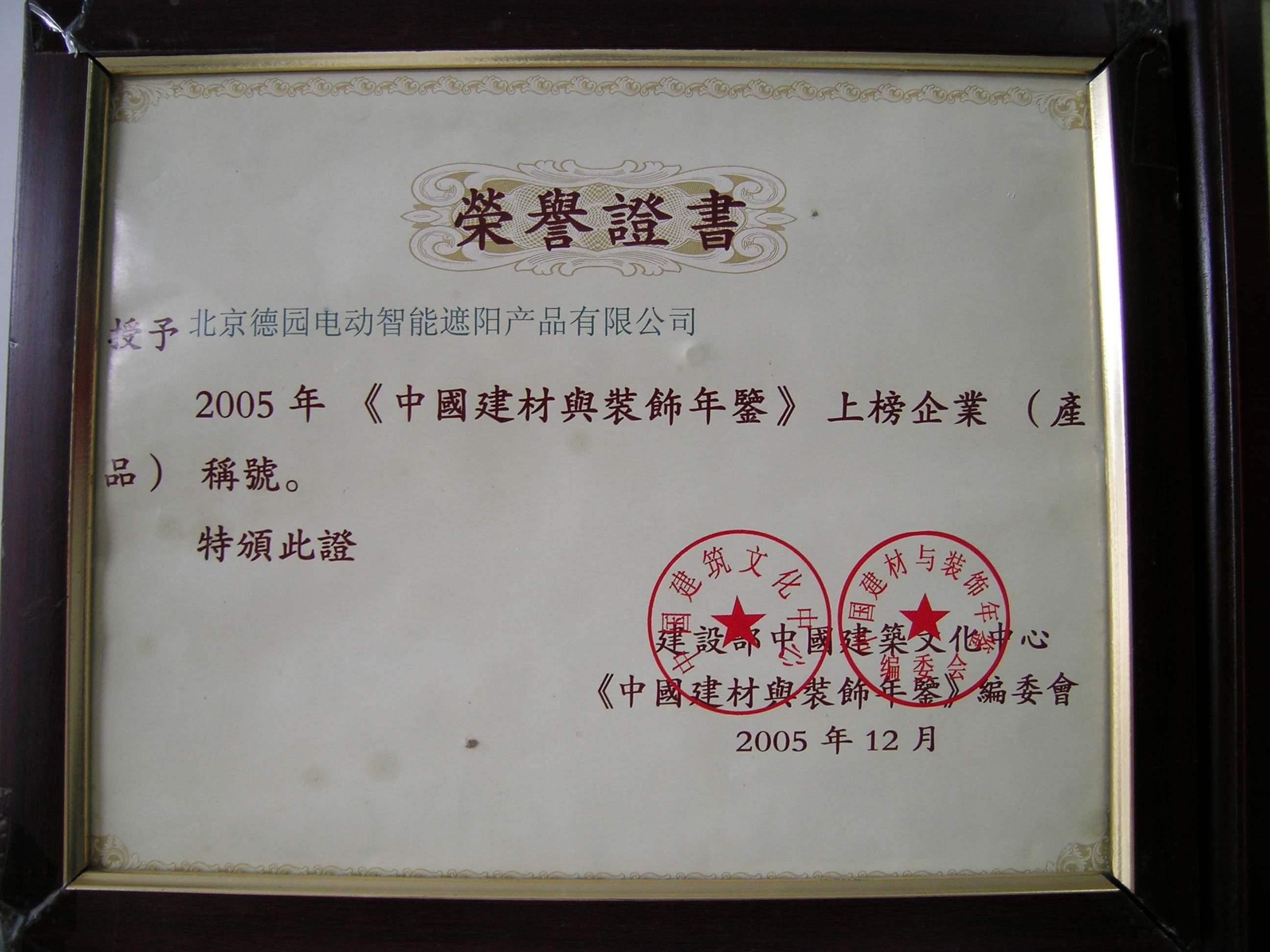 DSCN2591