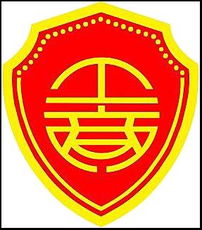 武漢物流公司