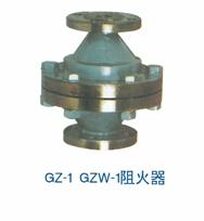 GZ-1GZW阻火器