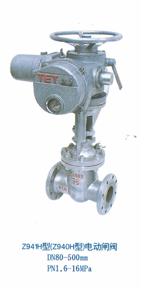 Z941H型-Z940H型电动闸阀DN80-500mmPN1.6-16MPa