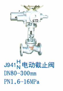 电动截止阀DN80-300mmPN1.6-16MPa