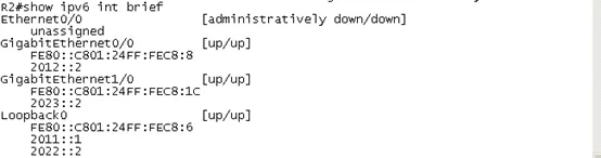 基本的IP地址配置2.webp