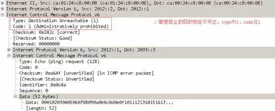 观察几种常见的ICMPv6差错报文和信息报文7.webp