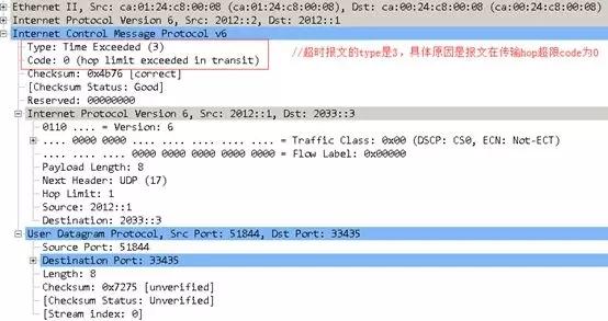 观察几种常见的ICMPv6差错报文和信息报文11.webp