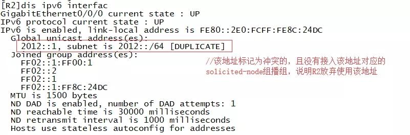 观察并分析IPv6地址解析过程5.webp