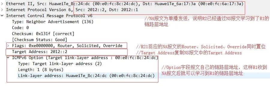 观察并分析IPv6地址解析过程2.webp
