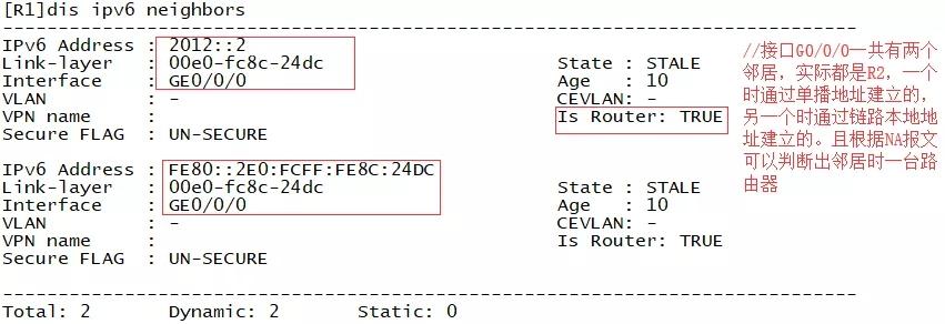 观察并分析IPv6地址解析过程4.webp