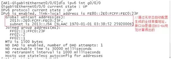 配置并观察分析NDP之无状态自动配置过程及相关报文2.webp