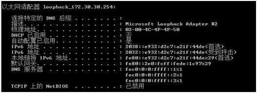 配置并观察分析NDP之地址重新编址实验及相关报文5.webp