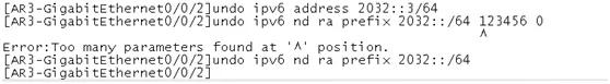 配置并观察分析NDP之地址重新编址实验及相关报文7.webp