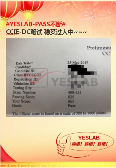 5.25日CCIE-DC考试