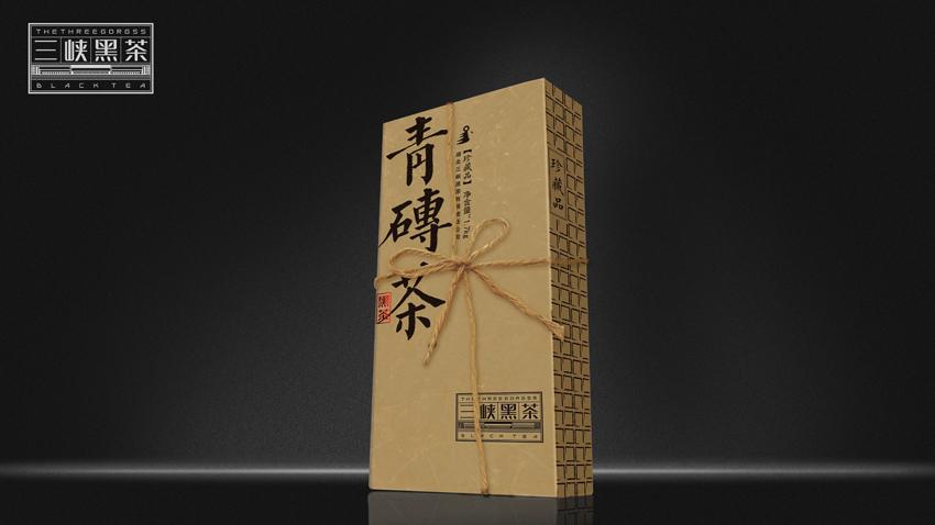三峡黑茶2