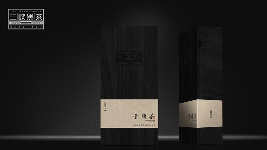 三峡黑茶3