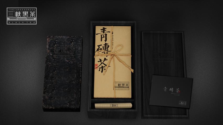 三峡黑茶4