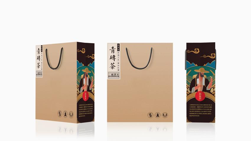 三峡黑茶9