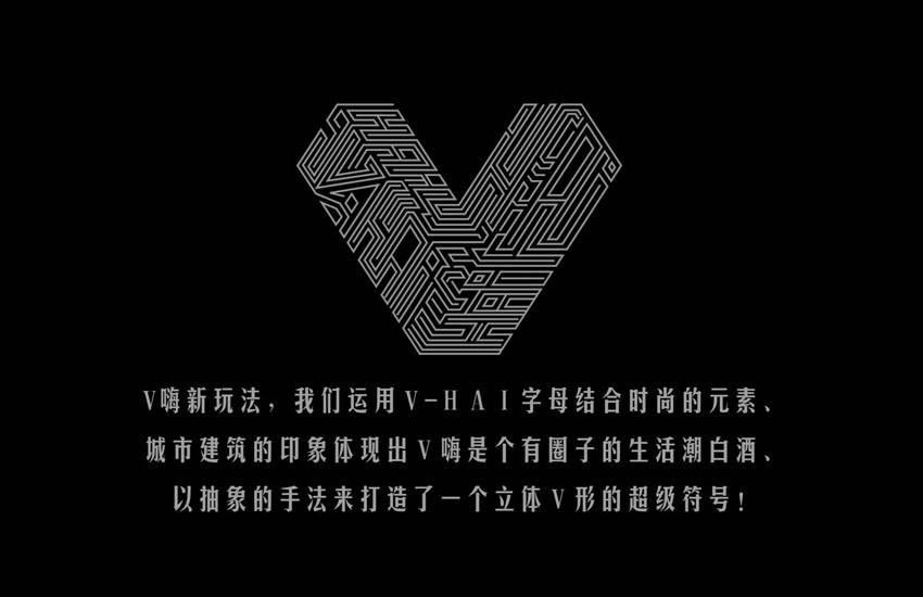 vhai-1