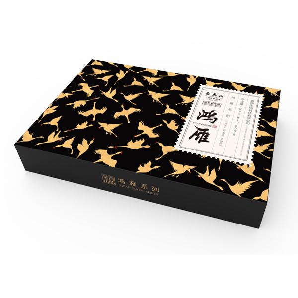 鸿雁青砖茶包装设计