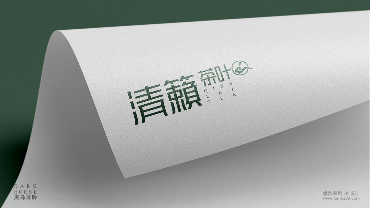 清籁茶品牌形象设计