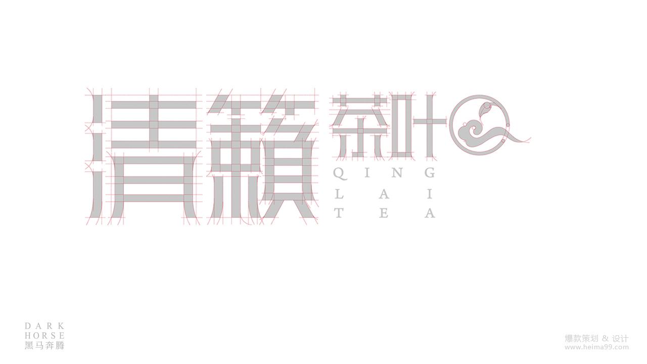 清籁茶品牌形象设计02