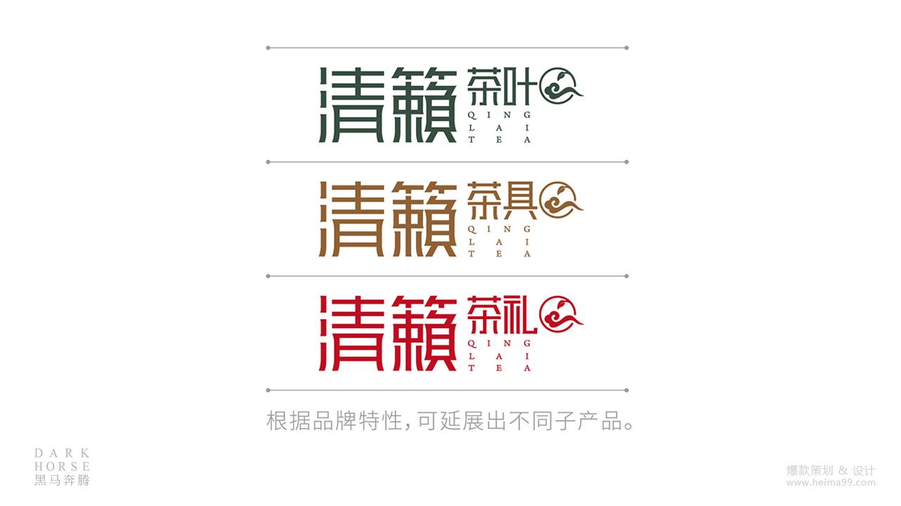 清籁茶品牌形象设计03