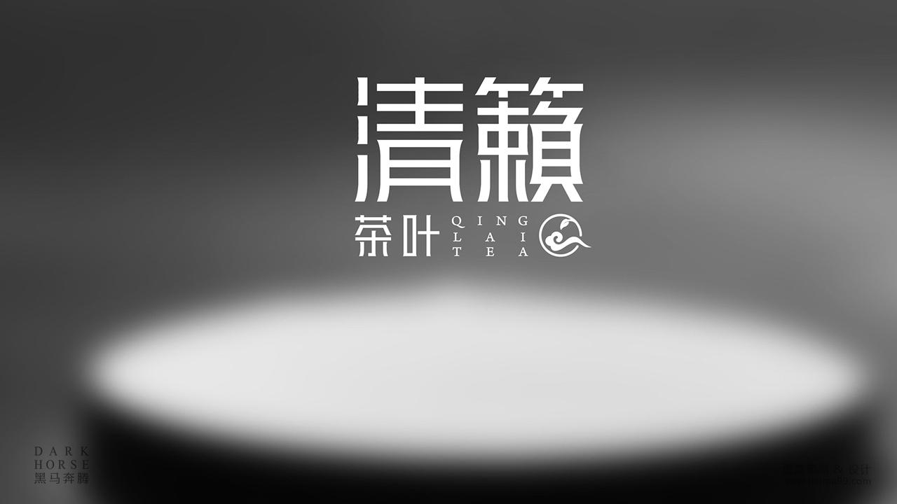 清籁茶品牌形象设计06