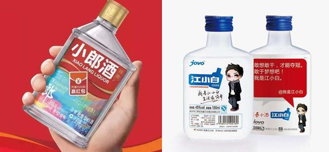 jiangxiaob