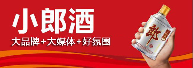 jiangxiaob4
