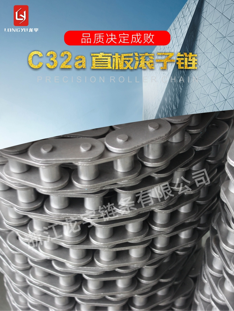 C32a详情1