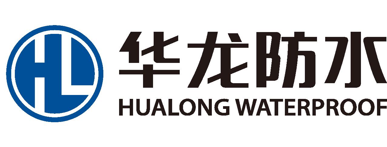 1華龍防水logo