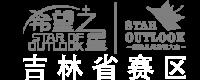 logo-20180828