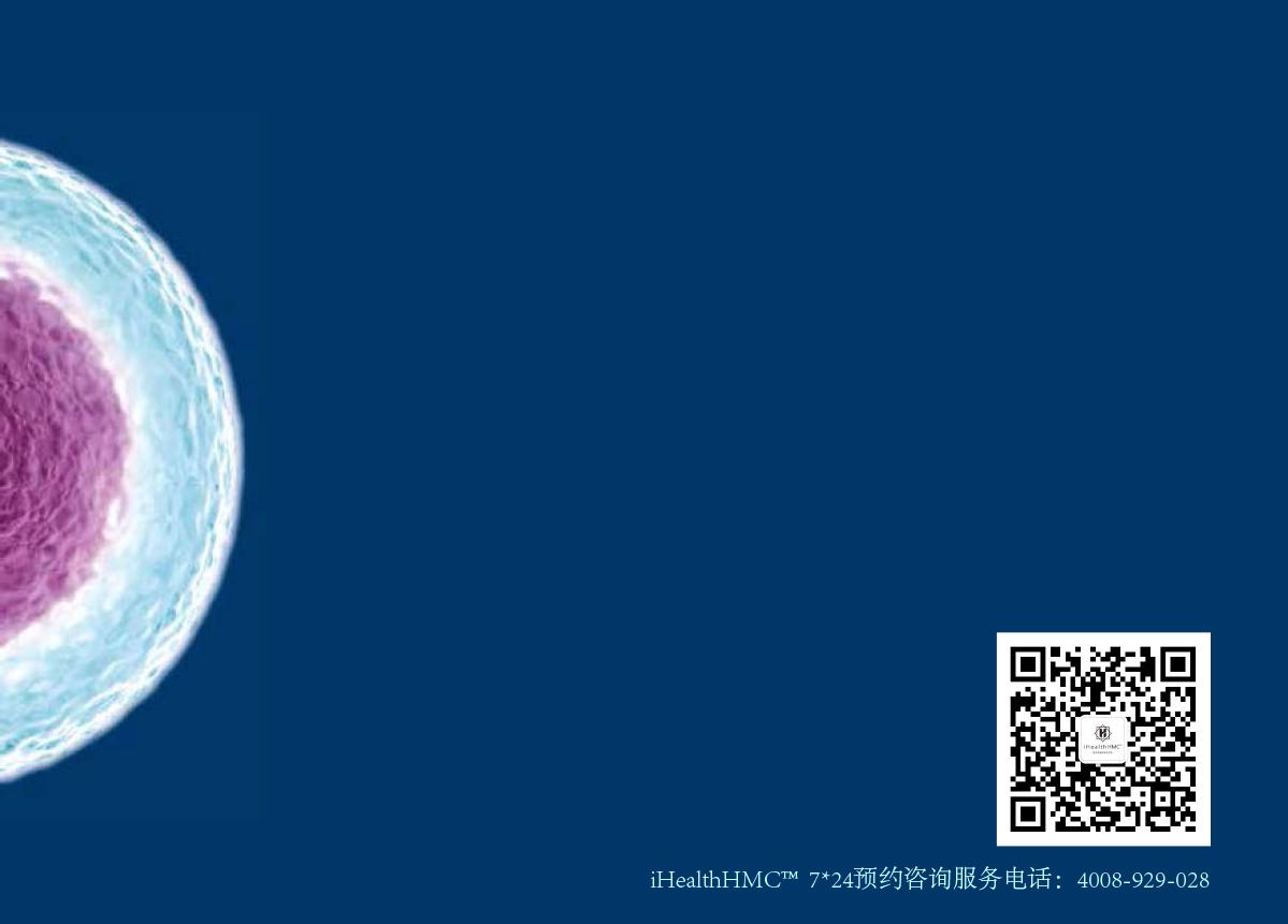 HMCBrochure2018-Chinese-23