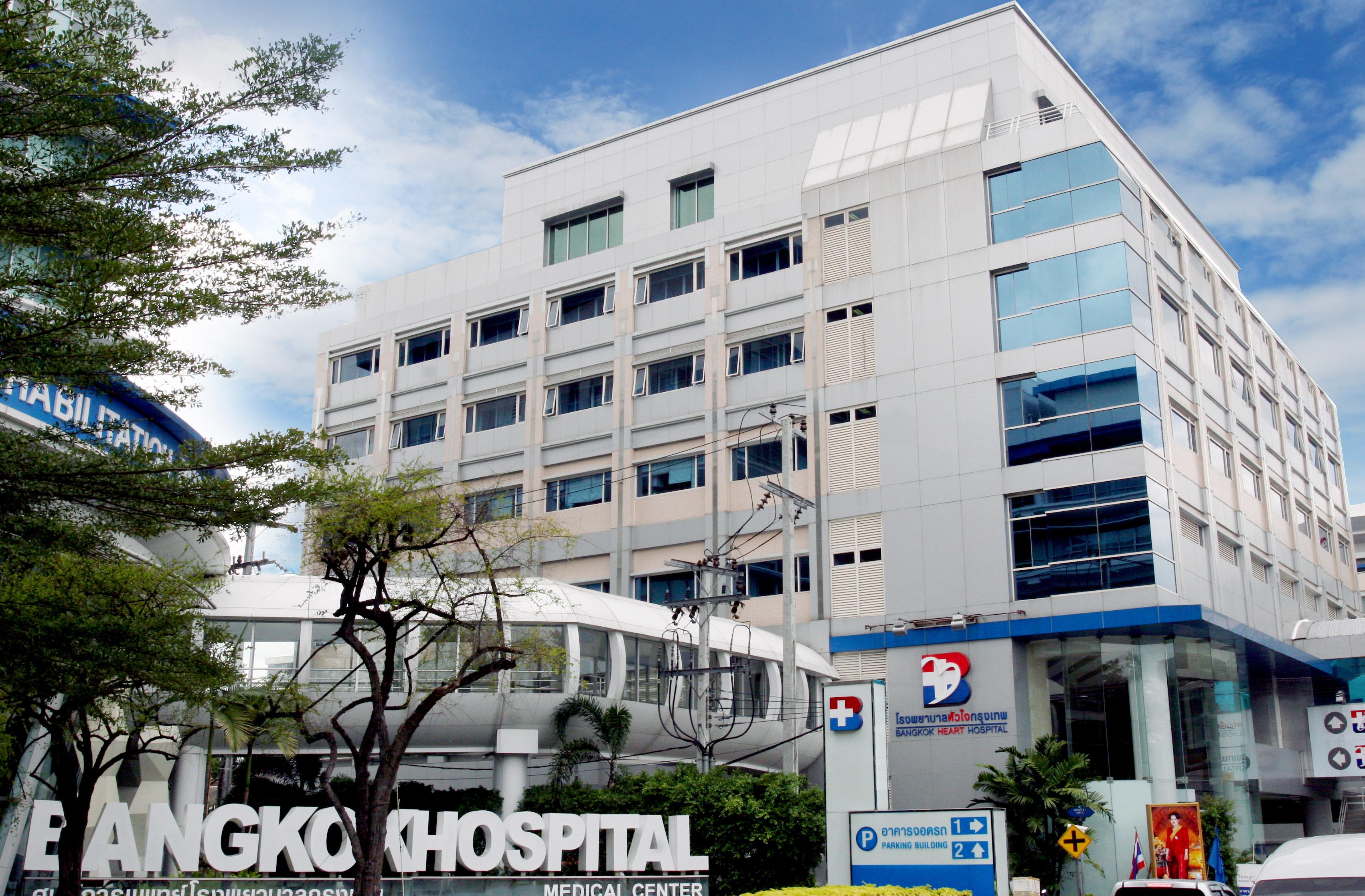 BangkokheartHospital
