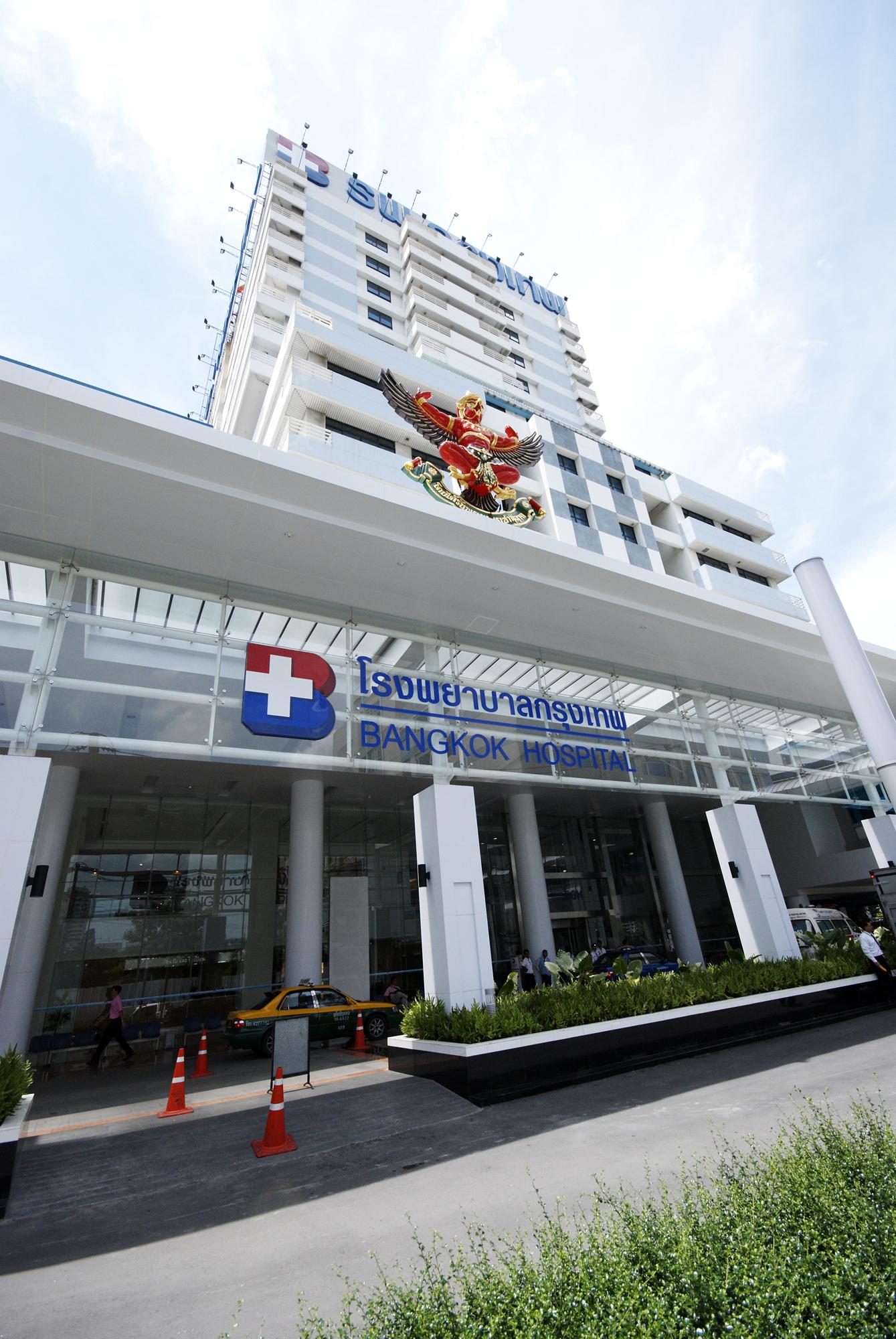 BangkokHospital