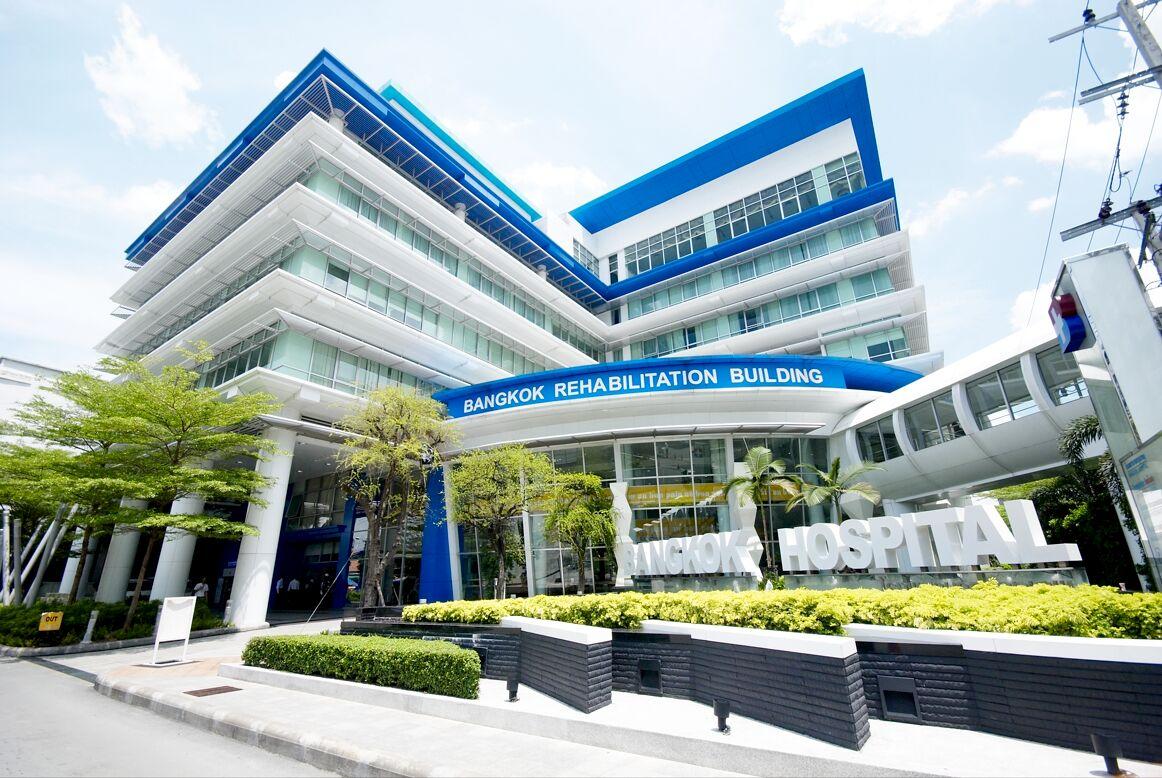RahabilitationCenter