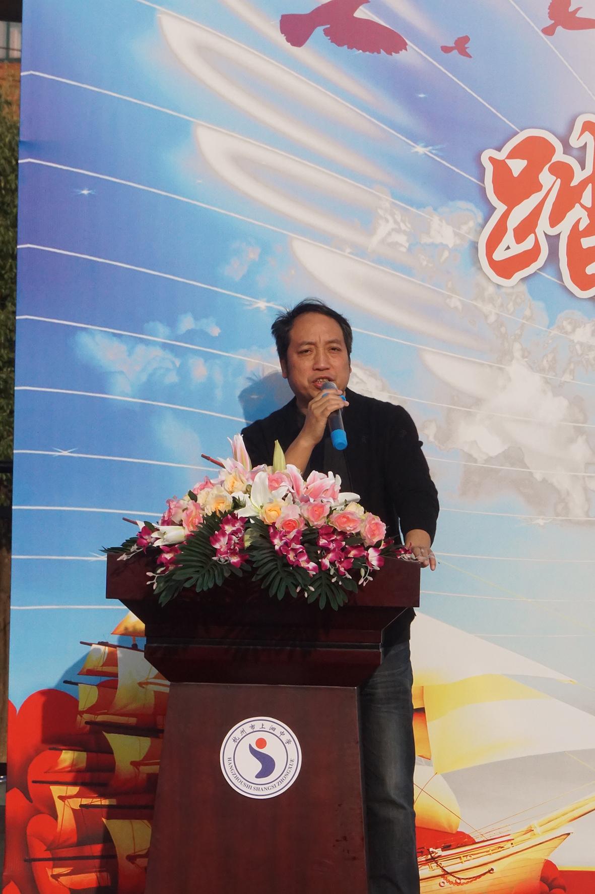 翁明华副校长